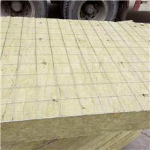 厂家直销外墙专用岩棉板钢结构岩棉保温板