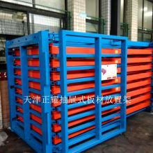 板材货架结构四川资阳抽屉式钢板存放架铜板铝板摆放架