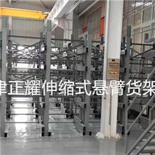 伸缩式悬臂货架标准产品案例山东设备集团项目