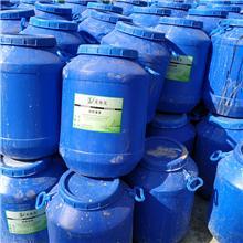 供应硅烷浸渍剂
