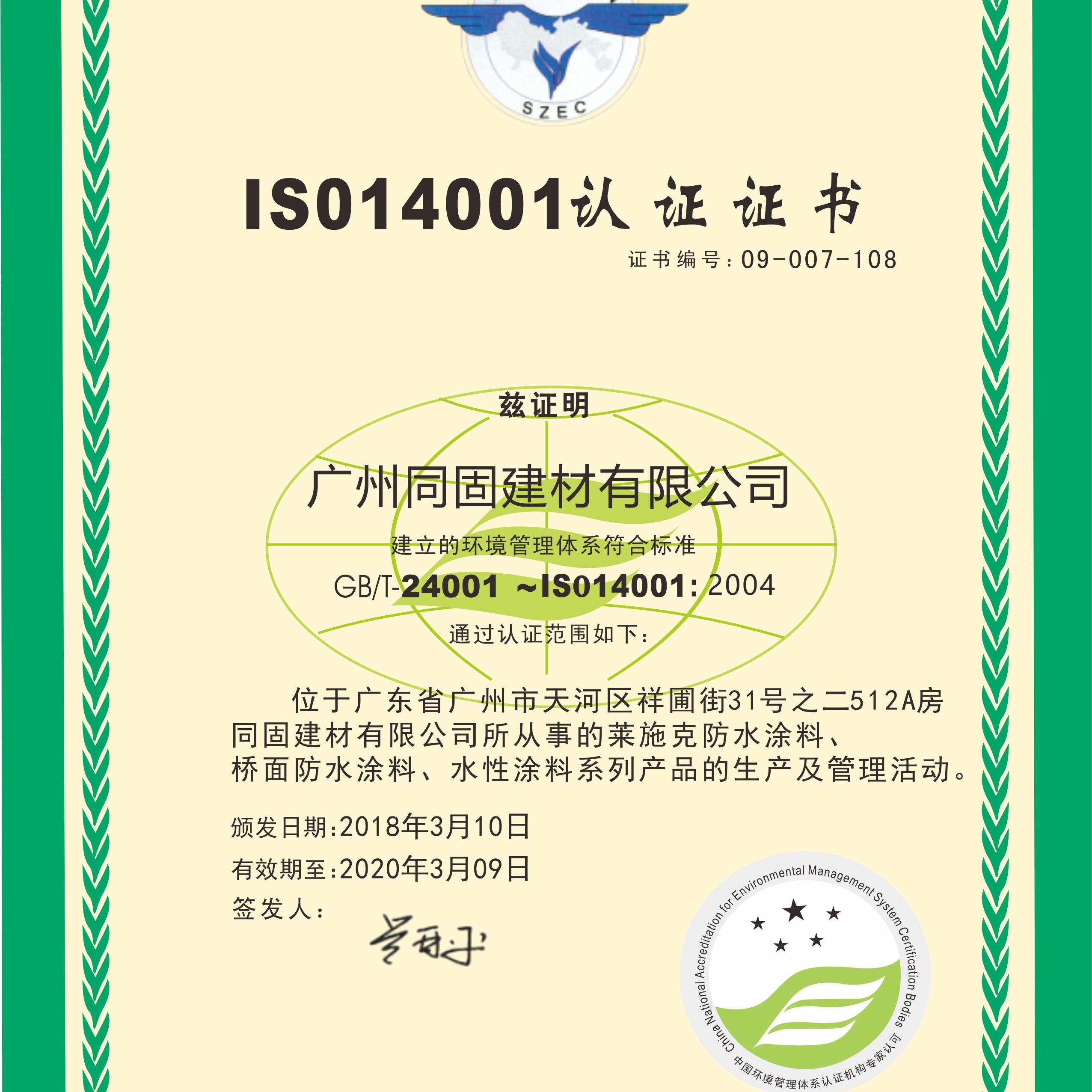 山西PB型防水品牌-pb-1聚合物改性沥青防水涂料-