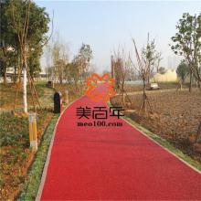 彩色透水混凝土材料加工生产 透水地坪材料加工全国代工生产