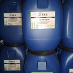 水性环氧沥青防水粘结剂