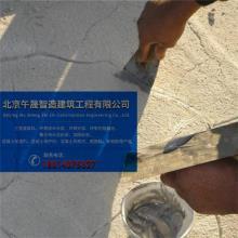地面裂缝处理方法 顶楼房子墙体裂缝加固