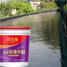 中國防水涂料品牌有哪些品牌液體卷材廠家
