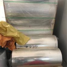 聚酯薄膜PET胶片,防刮花PET胶片销售