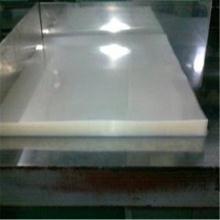 聚酯薄膜PVC胶片,防刮花PVC,挂板片基PVC批发