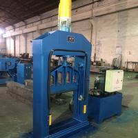 供应南京切胶机价格 切胶机专业生产厂家