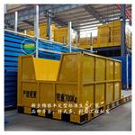 福建,贵州,云南 工地卸料平台厂家  组装式卸料平台 厂家