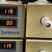 120型高压静电发生器 120KV静电发生器 盈晖静电发生器