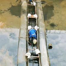 污水池伸缩缝带水堵漏