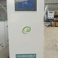 小型医院污水处理设备供应