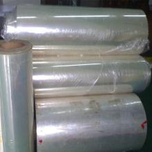 透明防刮花印刷PET胶片,聚酯薄膜APET胶片