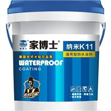 广东厂家批发纳米K11通用型防水乳液耐磨室内外工程防水涂料