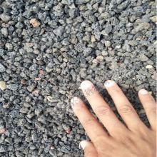 行业资讯:天津红色火山岩―有限公司欢迎您