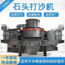 时产百吨环保型砂石生产线发往湖南郴州宋总砂厂