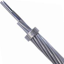 PTYL22-44*2*1.5型铠装铁 路信号电缆