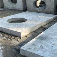 混凝土盖板生产厂家