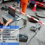 石家庄管道CCTV清淤检测技术