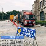 【2021年报价】@管道紫外光固化修复 市政管道清淤检测