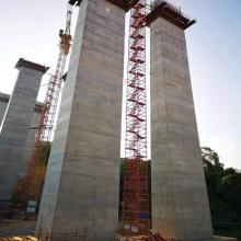 建筑垂直安全爬梯墩柱施工爬梯
