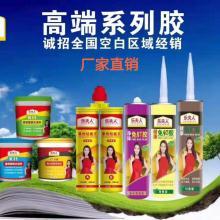 广东顺德乐夫人新材料有限公司