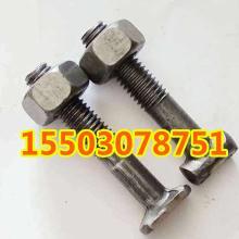 扣件螺栓 梯形螺栓 螺栓 脚手架扣件螺栓厂家