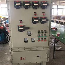 鋼板焊接防爆控制柜體 成套定做