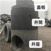 广州钢筋混凝土检查井|检查井盖板水泥制品