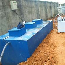 居民生活一体化污水处理设备装置