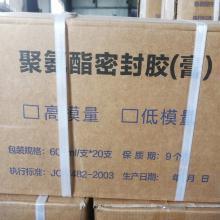单组份聚氨酯密封胶(PU密封胶)单支600ml 20支纸/箱