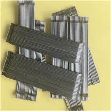 廠房地坪混凝土用粘結成排鋼纖維