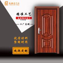铝合金房门厂家直销拼接全铝室内房间套装门