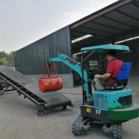 小型挖掘机价格表 小型栽树挖坑机新型Ljy8