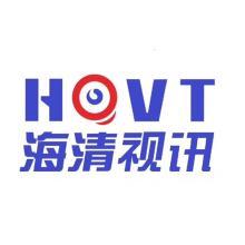 深圳市海清视讯科技有限公司