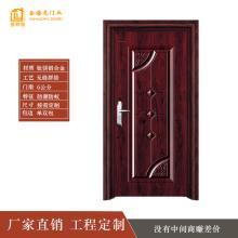 以铝代木铝房门厂家火热售卖新中式铝合金室内房间门较简平开门厕所门