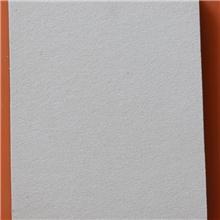 龙牌覆膜面600x600矿棉板北新600x1200吸音板
