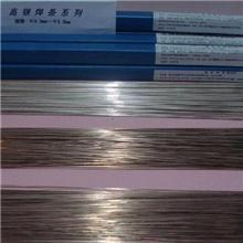 5% 15% 25 %45%银焊条银焊丝银焊料