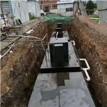 韶山生活污水处理设备LYYTH