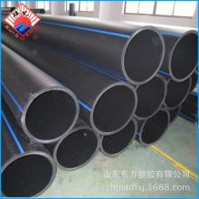 pe給水管PE市政供水 PE自來水管 pe灌溉 pe黑色藍線