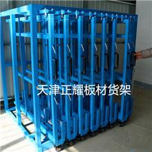 甘肃板材存放的2种方式立式板材货架和卧式板材货架