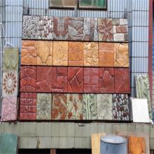 上海周边城市彩色艺术地坪材料厂家 彩色压模地坪技术指导