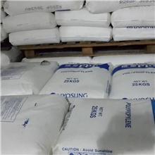 供应各种PPR冷热水管料R200P,C4220
