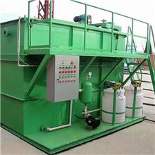 印刷厂油墨污水处理设备