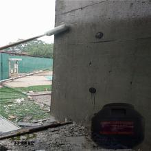 同江市 C30混凝土表面提高回弹方法