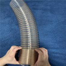 pu聚氨酯透明钢丝伸缩软管  通风除尘波纹管