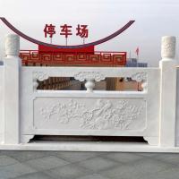 雕花石栏杆石材护栏厂家定做就到曲阳县聚隆园林雕塑