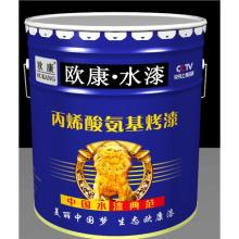 徐州水性金属烤漆 水性烤漆厂家生产 三轮车用烤漆
