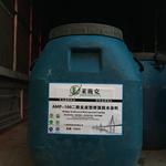 AMP-100桥面防水涂料/防水所需设备