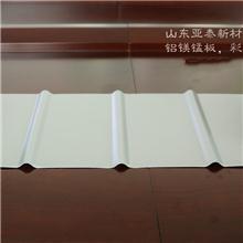 厂家直销铝镁锰板  屋面板  金属屋面板